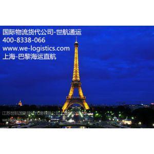 供应40尺集装箱葡萄酒从法国波尔多到上海DDP门到门报价
