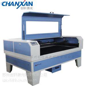 供应创轩CW型服装成衣裁剪激光切割机,扬州服装激光切割机厂家