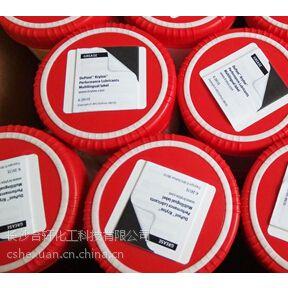 供应杜邦氟素润滑脂/杜邦全氟聚醚润滑脂/杜邦高温氟素润滑脂