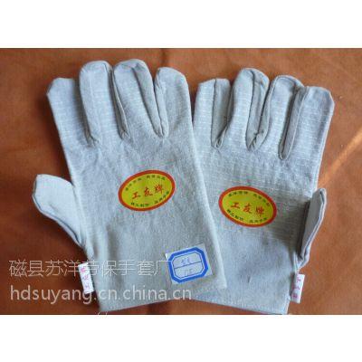 大量供应丙布双层全衬帆布手套 劳保手套 优惠价格促销价
