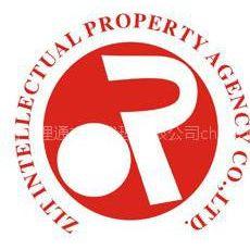 供应商标专利  注册香港公司