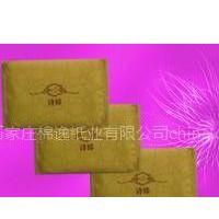供应山东荷泽广告纸巾 纸抽厂家沧州 安平抽纸厂家直销