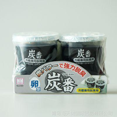 日本原单KOKUBO小久保冰箱强力脱臭剂活性炭除味剂一对