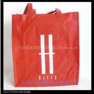供应天津帆布购物袋厂家