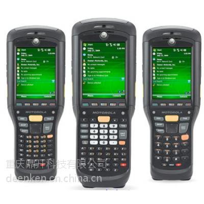 MC9500-K 二维 移动数据采集器