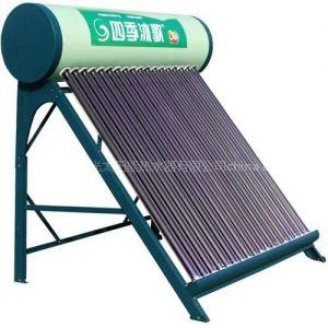 供应北京四季沐歌家用24管心动系列太阳能热水器    优惠中