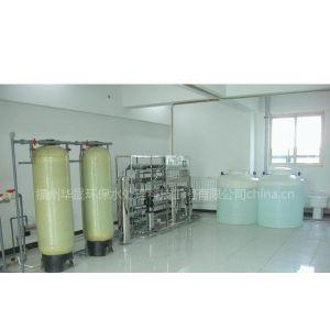 供应福州水处理设备,福清纯水设备,长乐水处理设备报价