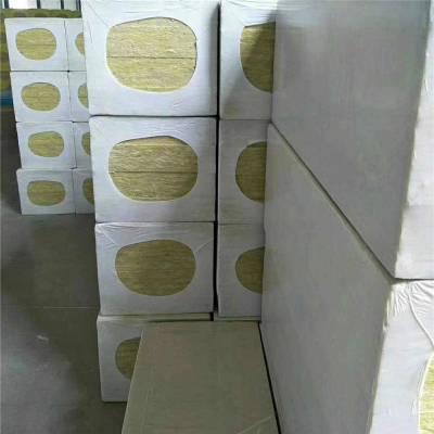 供应【厂家直销防火岩棉板制作过程 外墙防火岩棉板生产厂家】