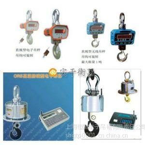 供应抗电磁干扰行车秤多少钱,10吨一体式电子钩秤