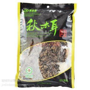 供应靖宇县干货/木耳香菇专用彩印包装袋塑料袋加工厂