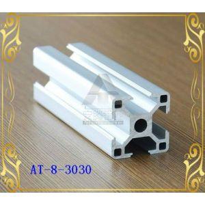 上海安腾工业铝型材及配上海安腾铝型材产品深加工