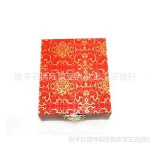 供应玉石批发 挂件盒玉器包装盒 复古木质首饰盒 ww-63