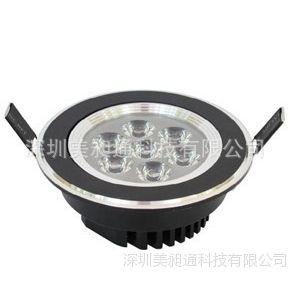 供应广东LED室内灯具 LED天花灯 LED射灯 LED展柜灯