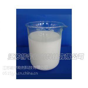 供应造纸黑液消泡剂、高温强碱造纸黑液消泡剂JY-950