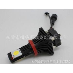 东莞厂家供应H16LED车大灯50W超亮车前灯前照灯