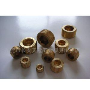供应东莞天翔大量供应铜制模具止付螺丝 模具喉塞堵头国际标准