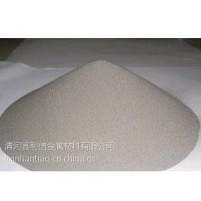 供应铁镍铬硅硼合金粉末DG.Fe45喷涂粉末