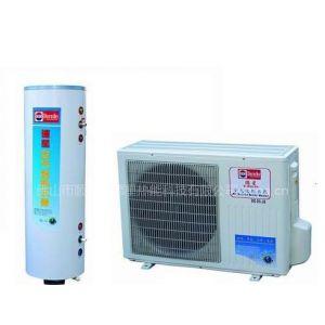 供应分体式空气能热水器