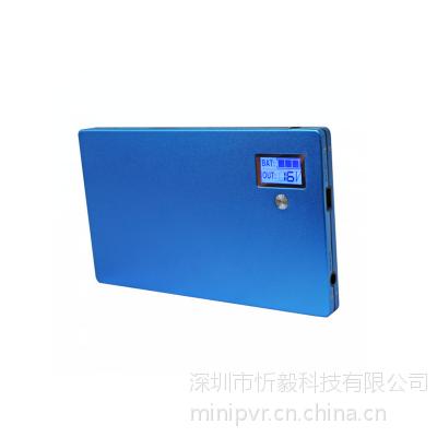 供应笔记本移动后备电源UPS 30000毫安大功率输出备用电源 多功能手机移动电源充电宝