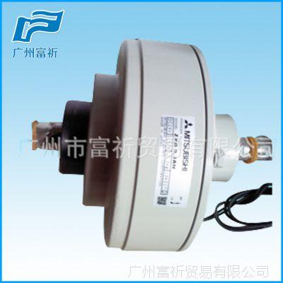 原装进口三菱磁粉离合器ZKB-0.06AN 三菱控制系统特价清仓