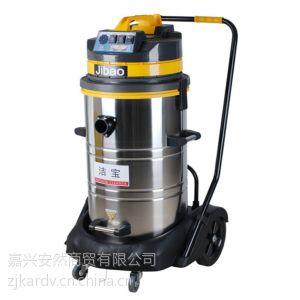 供应上海哪里买工业吸尘器 上海纺织厂用吸尘器 DR-3078S洁宝80升吸尘器报价