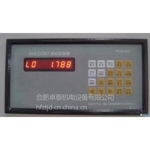 供应TDGSK定量给料机FCO-451控制仪表