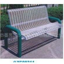 供应休闲椅