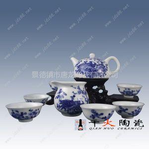 供应日用茶具批发 陶瓷茶具厂家直销
