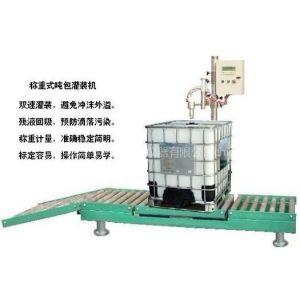 供应大桶 吨桶灌装机