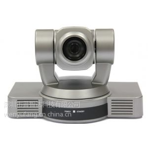 供应锐景RJ-HD450高清视频会议摄像机20倍变焦|分量,HDMI,SDI高清接口同时输出
