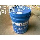 供应伯格空压机油,伯格空压机配件,伯格空压机耗材