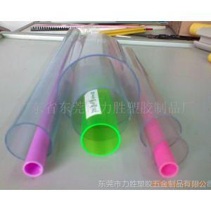力胜厂供应塑胶管;塑料管;硬管;软管;双色管;价格面议