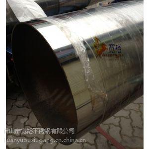 供应310S无缝管325*6不锈钢内外抛光管价格