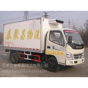 供应石家庄到北京物流货运公司(往返专线直达)