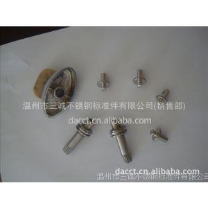 供应定制不锈钢阀芯阀杆,各种阀芯杆子,不锈钢阀杆