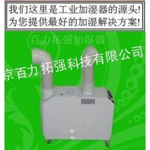 供应AQT系列气调库加湿器报价、超声波式加湿器批发、工业用加湿器选购