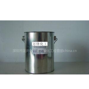 供应日本铝氧化(油性)渗透油墨