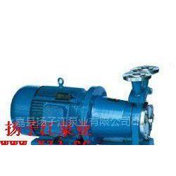 供应漩涡泵价格:CWB型磁力旋涡泵