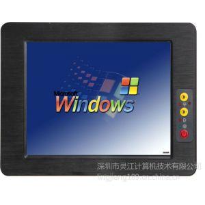 供应10.4寸嵌入式工业平板电脑,无风扇工业平板电脑,上架式工业平板电脑
