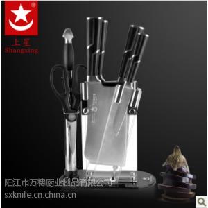 供应阳江菜刀批发 厨房七件套装刀具组合不锈钢厨用刀上星刀具