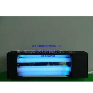 供应UV灯具,紫外线灯具,12w紫外线灯具