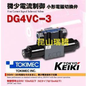 供应东京计器DG4VC-3液压电磁阀TOKYO-KEIKI