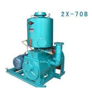 供应真空泵,The two-stage vane vacuum pumps