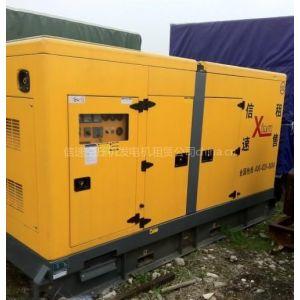 GMS30CS等发电机租赁到信速设备