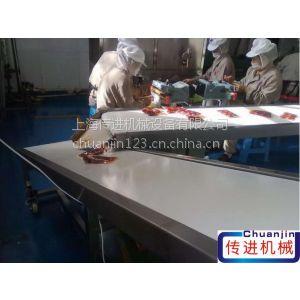 供应供应转弯皮带输送机、食品级转弯皮带输送机
