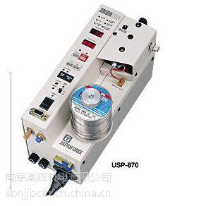 供应日本UNIX自动焊接装置UNIX-413R
