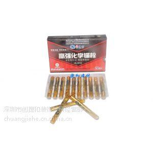 供应化学锚栓品牌|广东化学锚栓厂|M16化学锚栓配药水