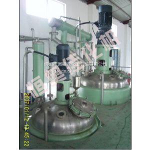 供应化工反应釜成套设备,广东反应釜