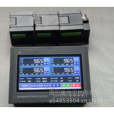 供应LN2NX-16MT称重模块在定量包装秤|称重灌装设备的应用