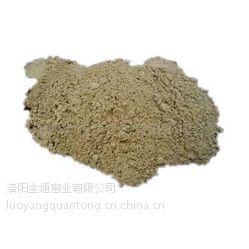 供应低气孔粘土砖 耐火砖 粘土砖 耐火材料